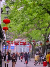 chinabikes